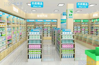 贵州药店货架摆放原则。