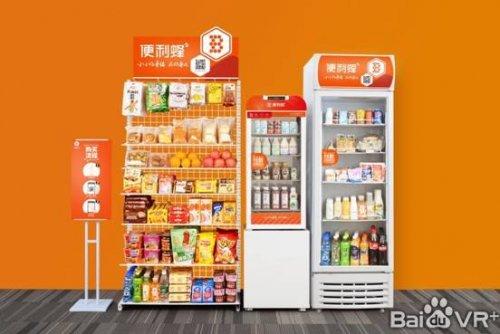 智能货柜能有效解决货损问题?