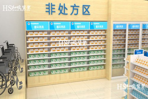 桐庐地区哪里卖药店货架,